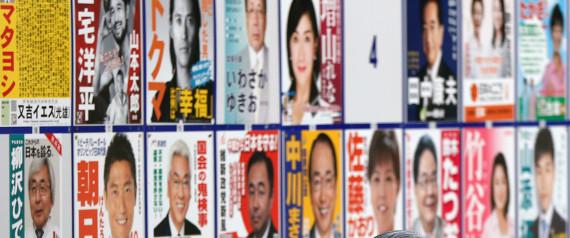 ELECTION 2016 TOKYO