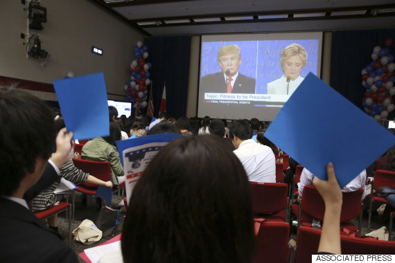 university students public viewing trump