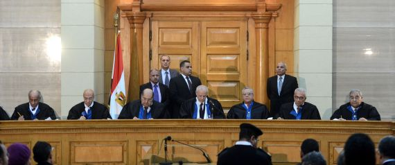 EGYPTIAN ADMINISTRATIVE COURT