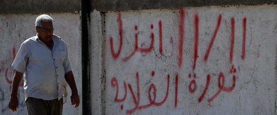 EGYPT 11 11