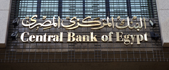 EGYPT CENTRAL BANK