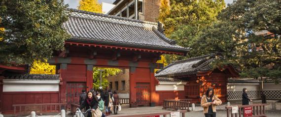 TOKYO UNIVERSITY OF TOKYO