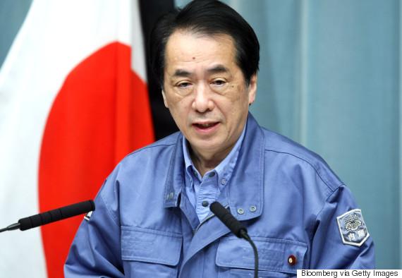 kan naoto march fukushima