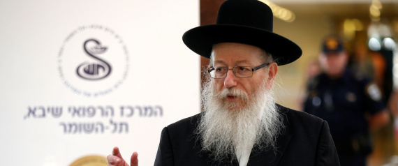 ISRAELI HEALTH MINISTER