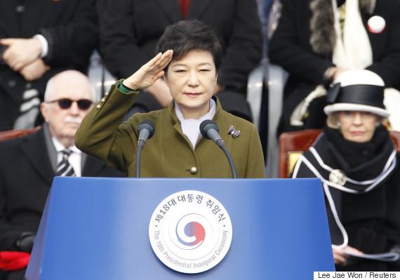 park geun hye military