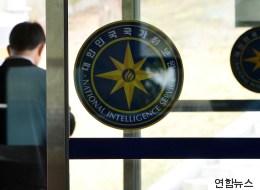 19개월째 헛도는 국정원 대선개입 재판