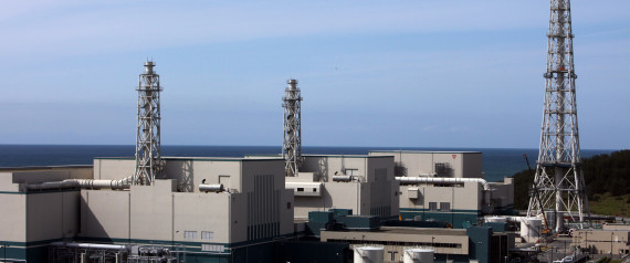 KASHIWAZAKI KARIWA NUCLEAR POWER PLANT