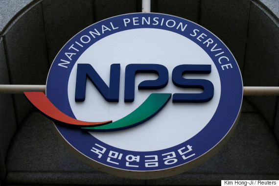 national pension service korea