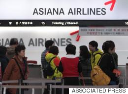 아시아나, '넓은 이코노미' 돈 더 받는다