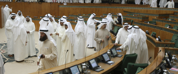 KUWAITI NATIONAL ASSEMBLY