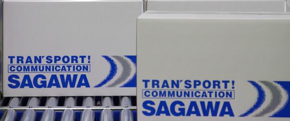 SAGAWA EXPRESS
