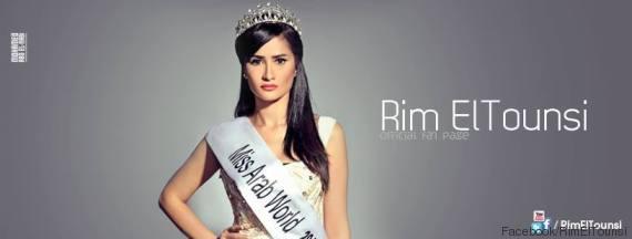 rim el tounsi