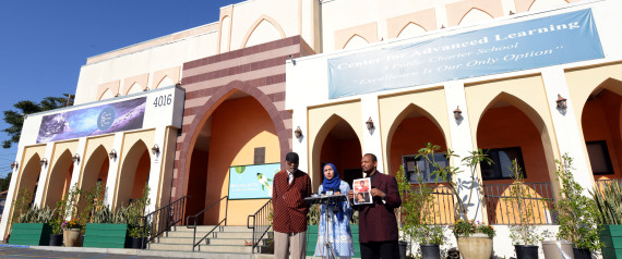 ISLAMIC CENTER IN CALIFORNIA