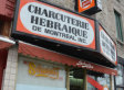 Schwartz's Sold: René Angélil May Be New Co-Owner Of Montreal Deli; Sale Worth Around $10M