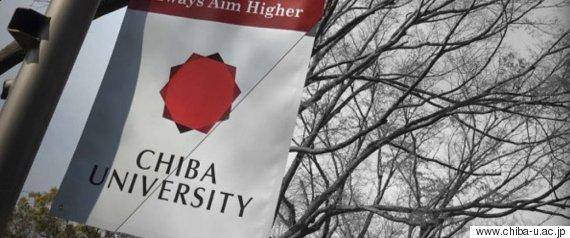 chiba university japan