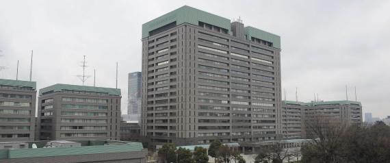 MINISTRY DEFENSE JAPAN TOKYO