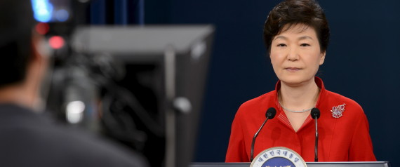 PARK GEUN HYE PRESS