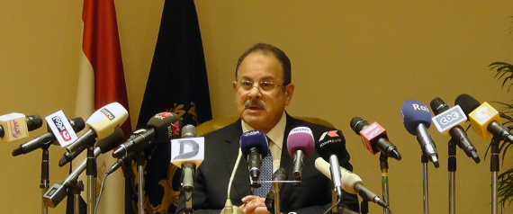 EGYPTIAN INTERIOR MINISTER