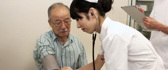 JAPAN OLD HOSPITAL