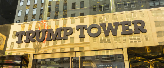 TRUMP TOWER LOGO