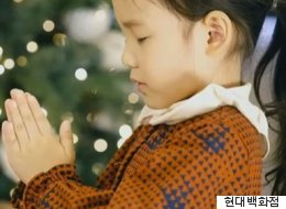 1분 만에 아이의 인생을 바꾸는 크리스마스 선물