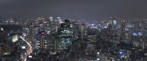 Japan Dark