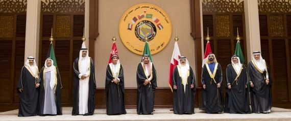 GCC SUMMIT IN BAHRAIN
