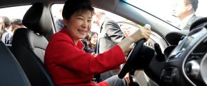 PARK GEUN HYE SMILE
