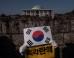 Νότια Κορέα Το Κοινοβούλιο αποφάσισε την καθαίρεση της προέδρου Παρκ ΓκιουνΧιέ