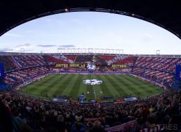 Así se llamará el nuevo estadio del Atlético de Madrid