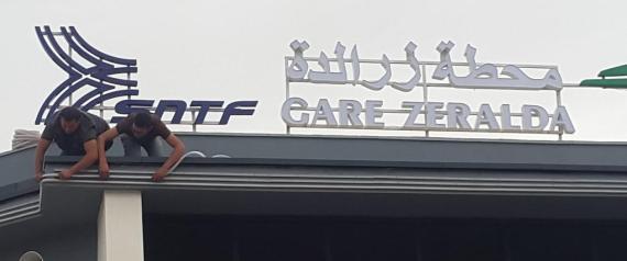 GARRE DE ZERALDA