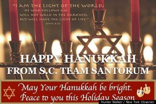 http://i.huffpost.com/gen/493365/SANTORUM-HANNUKAH-CARD.jpg