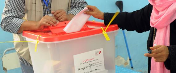 TUNISIA SCHOOL ELECTION