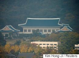 청와대가 '대법원장 사찰' 의혹을 전면 부인하다