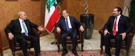 LEBANON GOVERMENT
