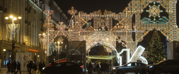 CHRISTMAS FESTIVAL IN MOSCOW