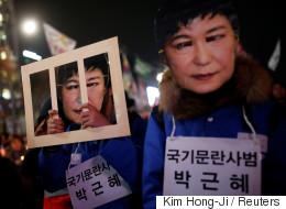 박근혜가 어겼다는 헌법 조문 9개의 내용은 이렇다