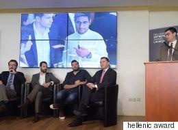 Eλληνικό Βραβείο Επιχειρηματικότητας: Άτοκη χρηματοδότηση  ύψους € 1.250.000 για startup επιχειρήσεις
