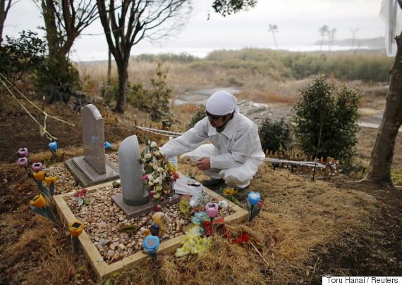 okuma fukushima