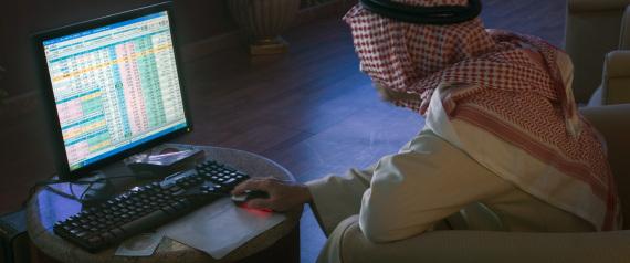 SAUDI COMPUTER