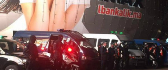 POLICE MOROCCO MALL