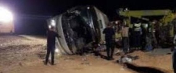 AUTOCAR ACCIDENT FES SIDI KACEM