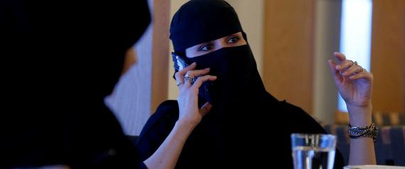 WOMAN SAUDI ARABIA
