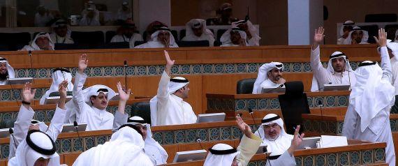 KUWAITI NATIONAL ASSEMBLY