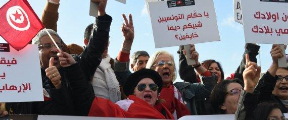 TERRORISM TUNISIA