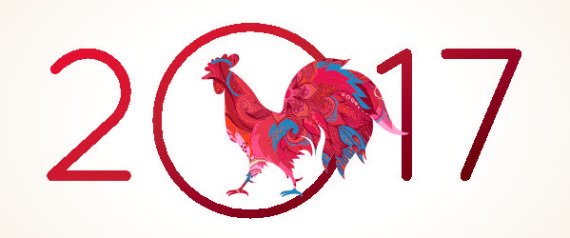 New year s design image of 2017 year of red rooster