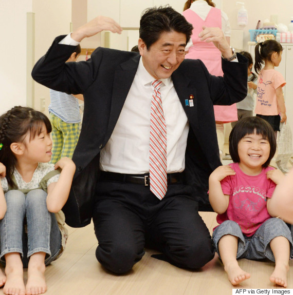 shinzo abe nursery