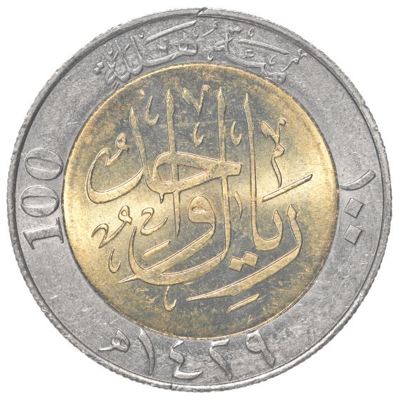 rial saudi