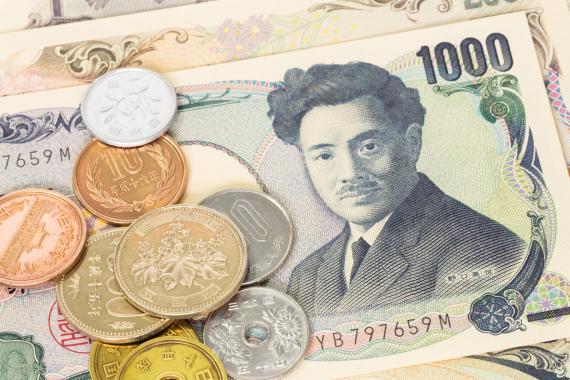 yen japan