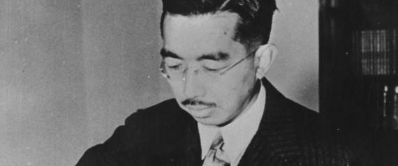 HIROHITO EMPEROR 1945